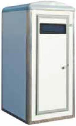Биотуалеты: Утепленная туалетная кабина